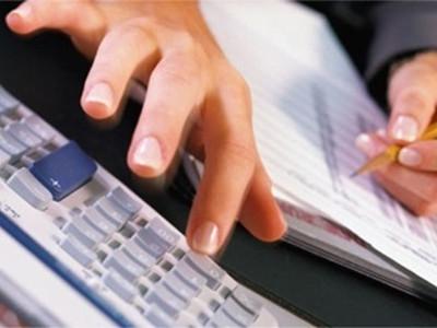 Кредитные нарушения