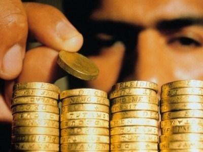 Природа ценности денег