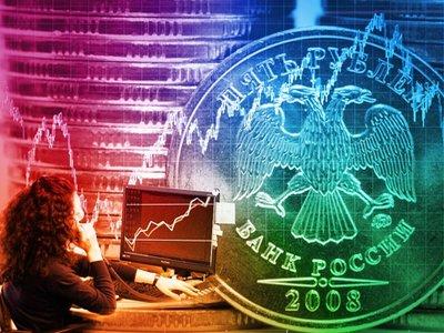 Нюансы валютного и фондового рынков России
