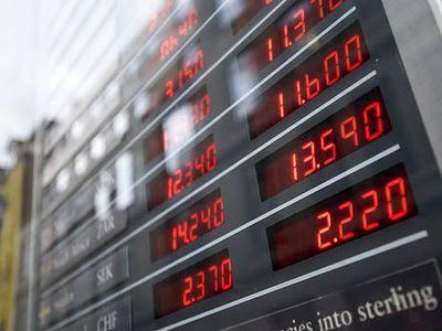Влияние слухов на рыночную ситуацию